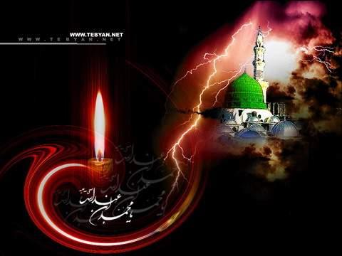 شهادت پیامبر اکرم (ص) بر همه ی مسلمانان هستی تسلیت.